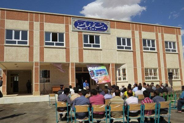 ۳۲۰ خیر مدرسه ساز در استان قزوین فعالیت می کنند
