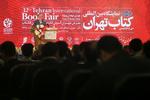 32. Uluslararası Tahran Kitap Fuarı başladı