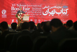 حضور ۳کتاب نمایشنامه حوزه هنری استان در نمایشگاه کتاب تهران