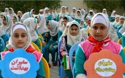۴۷ هزار دانش آموز در کرمانشاه سفیر سلامت هستند