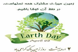 طبیعت شمال تهران با مشارکت همگانی پاکسازی می شود