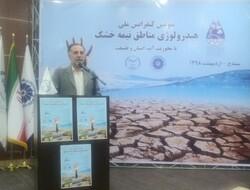 استفاده بهینه از منابع آب و خاک در توسعه کردستان بسیار موثر است