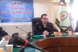 افزایش ۹۴درصدی جرائم سایبری در استان مرکزی طی یک سال اخیر