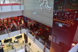 مذاکره کانون پرورش فکری با نمایندگان جشنوارهها در بازار فیلم فجر