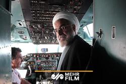 فیلمی از حضور رئیسجمهور در کابین خلبان هواپیما