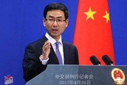 China to continue economic coop. with Iran
