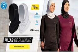 تبلیغ حجاب توسط یک برند ورزشی در فرانسه جنجال ایجاد کرد
