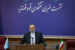 1st presser of new judiciary spokesman