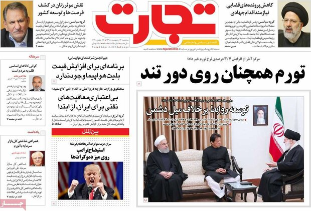 صفحه اول روزنامههای اقتصادی ۳ اردیبهشت ۹۸ - 1