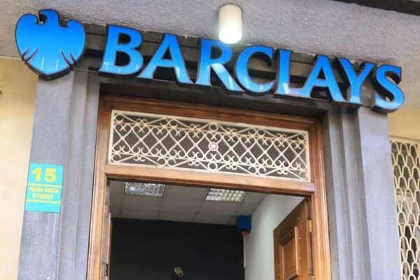 British bank warns about impact of ending Iran sanction waivers