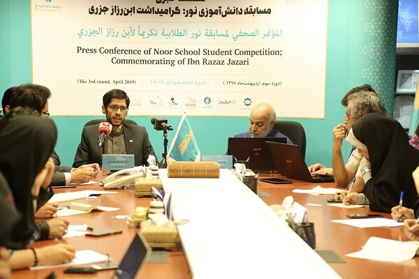 Muslim scientist al-Jazari to be honored at closing ceremony of Noor competition
