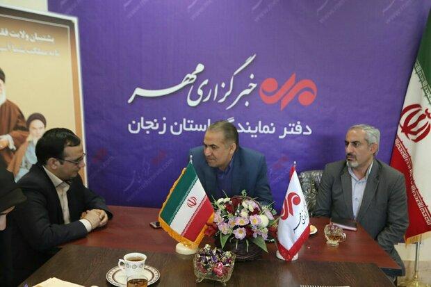 استان زنجان از امنیت لازم برای سرمایه گذاری برخوردار است