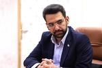 وزیر ارتباطات مدیرعامل پست را جریمه مالی کرد