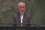 Zarif calls for forming alliance against unilateralism at UN intl. event