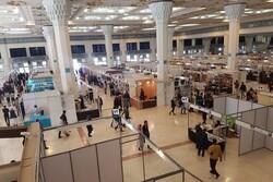 32nd Tehran Intl. Book Fair open to public