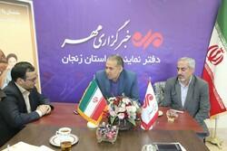 بازدید استاندار زنجان از خبرگزاری مهر زنجان