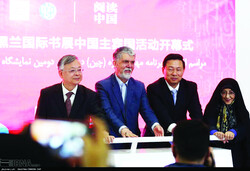 Left to right, Chinese Ambassador Pang Sen, Iran's Culture Minister Seyyed Abbas Salehi, Vice Minister of the State Council Information Office of China (SCIO) Guo Weimin and National Library and Archi