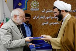 بنیاد شهید و نهادکتابخانهها تفاهمنامه همکاری امضا کردند