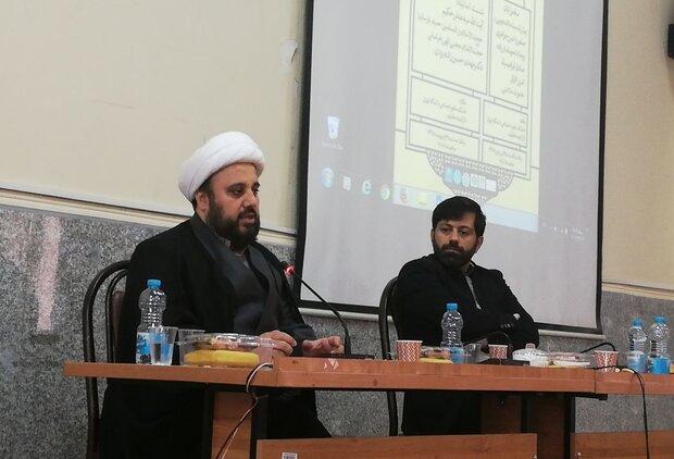 بیانیه گام دوم انقلاب اسلامی متنی آینده نگارانه است