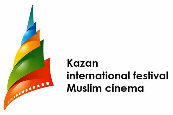 دبیر «سینماحقیقت» به نشست مدیران جشنواره «کازان» میرود
