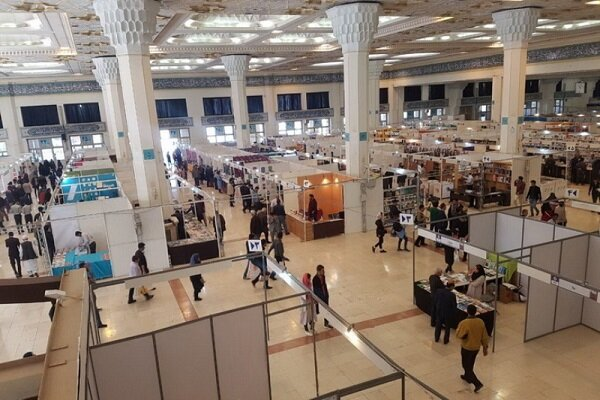 32nd Tehran Intl. Book Fair open to public