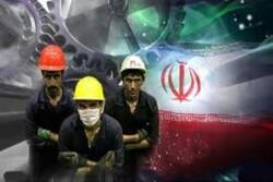 برگزاری مراسم بزرگداشت هفته کار و کارگر در  کرمانشاه