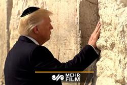 حرکات عجیب یک مرد مقابل دیوار ندبه یهودیان
