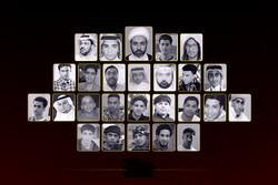 السعودية مدمنة على ارتكاب مجازر مروعة