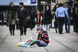 سی و دومین نمایشگاه بین المللی کتاب تهران