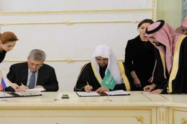 امضای سند تفاهم میان دادستان های عربستان و روسیه