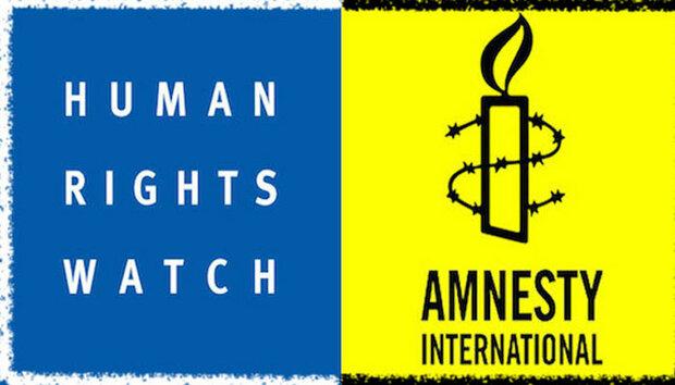 ہیومن رائٹس واچ اور ایمنسٹی انٹرنیشنل کی سعودی عرب کے بھیانک جرائم کی مذمت