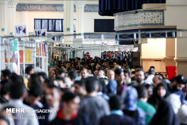 32nd Tehran Intl. Book Fair