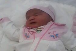 نوزاد ۵.۱ کیلوگرمی در اردکان متولد شد