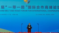 Belt and Road Forum to add energy to peaceful development
