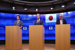 جاپان اور یورپی یونین کی مشترکہ ایٹمی معاہدے کی حمایت