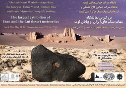 Iran to host its largest ever meteorite exhibit