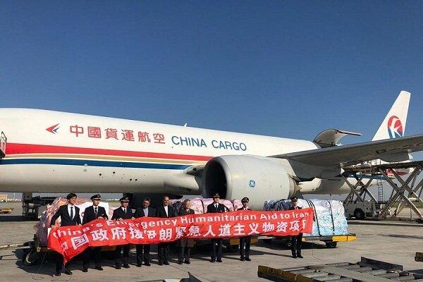 Çin'in gönderdiği yardım malzemeleri İran'a ulaştı