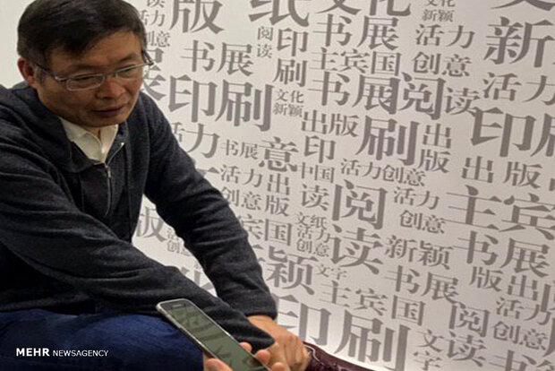 بهدنبال کدگشایی از رمزی به نام انسان؛ از چین تا تهران