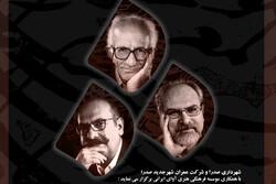 نمایشگاه آثار خوشنویسی از ۳ استاد برجسته معاصر ایران برپا شد
