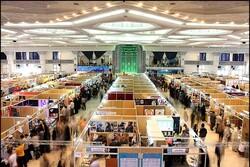 غرفههای ناشران متخلف نمایشگاه کتاب واگذار شد