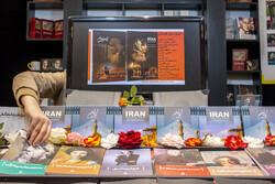 Tahran 32. Uluslararası Kitap Fuarı'na bir bakış