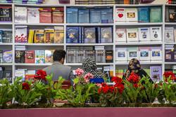ثبت بیش از نیممیلیون تراکنش بانکی در سه روز نخست نمایشگاه کتاب