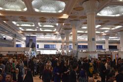 برگزاری استارتاپ ویکند در نمایشگاه کتاب تهران