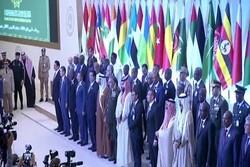 """13 دولة فقط شاركت في اجتماع """"التحالف الإسلامي لمحاربة الإرهاب"""""""