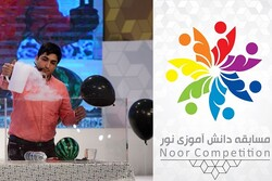Winners of Int'l Noor student competition receive awards