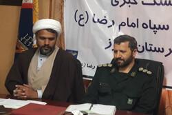 ۱۵۰ برنامه در هفته عقیدتی سیاسی در شهرستان البرز برگزار می شود