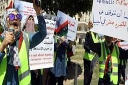 فرانس میں زرد جیکٹ والوں کا احتجاج جاری