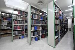 مرکز اسناد میراث فرهنگی خراسان شمالی راه اندازی میشود