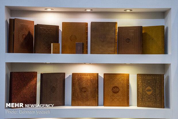 نمایشگاه کتاب تهران