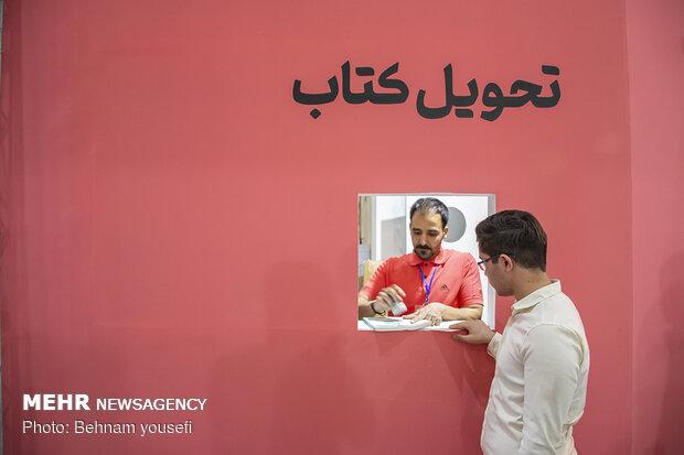 بازار کتاب ایران؛ والاستریتی با نقاب فرهنگ